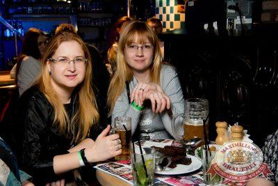 Группа «КАР-МЭН», 29 марта 2018 - Ресторан «Максимилианс» Тюмень - 40