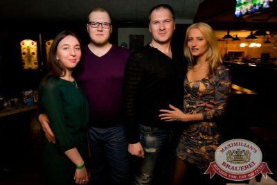 Группа «КАР-МЭН», 29 марта 2018 - Ресторан «Максимилианс» Тюмень - 41