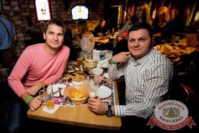 Группа «КАР-МЭН», 29 марта 2018 - Ресторан «Максимилианс» Тюмень - 46