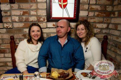 Группа «КАР-МЭН», 29 марта 2018 - Ресторан «Максимилианс» Тюмень - 47