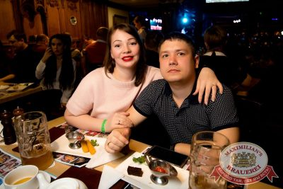Группа «КАР-МЭН», 29 марта 2018 - Ресторан «Максимилианс» Тюмень - 49