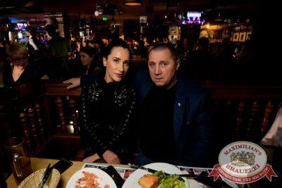 Группа «КАР-МЭН», 29 марта 2018 - Ресторан «Максимилианс» Тюмень - 51