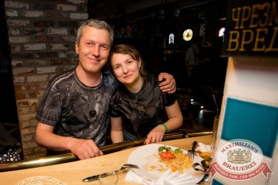 Группа «КАР-МЭН», 29 марта 2018 - Ресторан «Максимилианс» Тюмень - 52