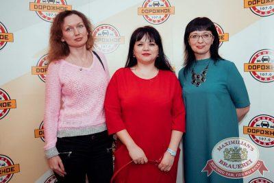 Стас Пьеха, 5 апреля 2018 - Ресторан «Максимилианс» Тюмень - 10