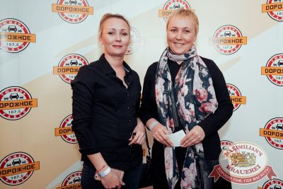 Стас Пьеха, 5 апреля 2018 - Ресторан «Максимилианс» Тюмень - 12