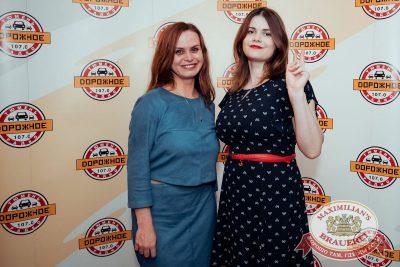 Стас Пьеха, 5 апреля 2018 - Ресторан «Максимилианс» Тюмень - 13