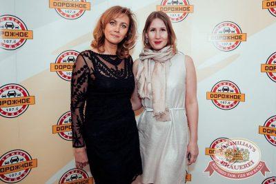 Стас Пьеха, 5 апреля 2018 - Ресторан «Максимилианс» Тюмень - 16