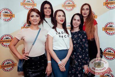 Стас Пьеха, 5 апреля 2018 - Ресторан «Максимилианс» Тюмень - 24