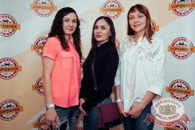 Стас Пьеха, 5 апреля 2018 - Ресторан «Максимилианс» Тюмень - 26