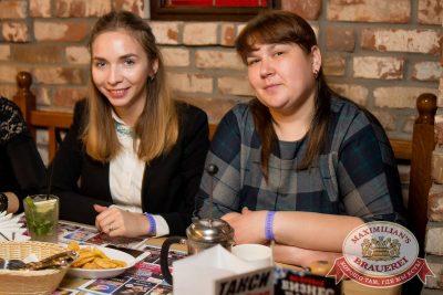 Стас Пьеха, 5 апреля 2018 - Ресторан «Максимилианс» Тюмень - 28