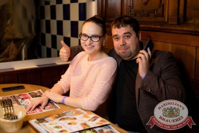 Стас Пьеха, 5 апреля 2018 - Ресторан «Максимилианс» Тюмень - 32