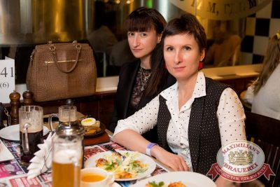 Стас Пьеха, 5 апреля 2018 - Ресторан «Максимилианс» Тюмень - 34