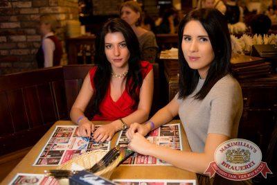 Стас Пьеха, 5 апреля 2018 - Ресторан «Максимилианс» Тюмень - 40