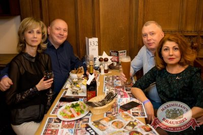 Стас Пьеха, 5 апреля 2018 - Ресторан «Максимилианс» Тюмень - 43
