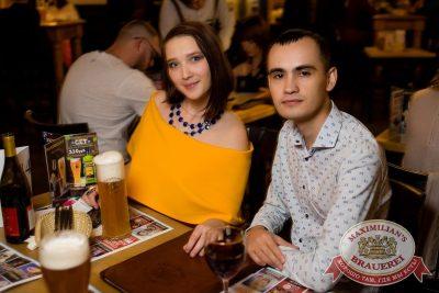 Стас Пьеха, 5 апреля 2018 - Ресторан «Максимилианс» Тюмень - 48