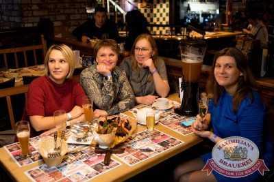 Стас Пьеха, 5 апреля 2018 - Ресторан «Максимилианс» Тюмень - 52