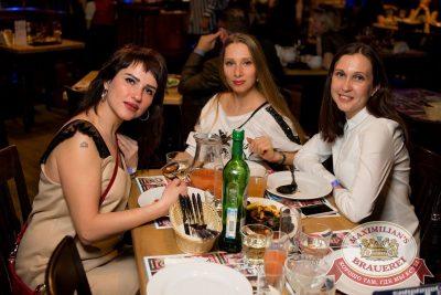 Стас Пьеха, 5 апреля 2018 - Ресторан «Максимилианс» Тюмень - 53