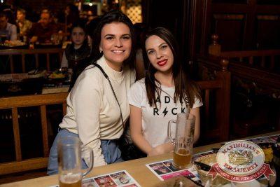 Стас Пьеха, 5 апреля 2018 - Ресторан «Максимилианс» Тюмень - 54