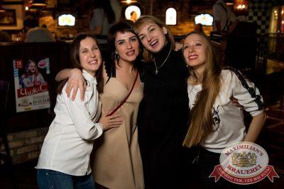 Стас Пьеха, 5 апреля 2018 - Ресторан «Максимилианс» Тюмень - 56