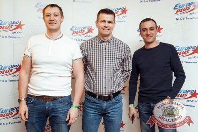 Группа «Время и Стекло», 12 апреля 2018 - Ресторан «Максимилианс» Тюмень - 17