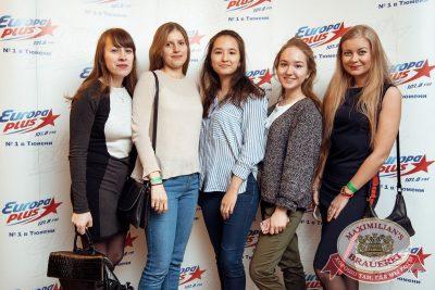 Группа «Время и Стекло», 12 апреля 2018 - Ресторан «Максимилианс» Тюмень - 22