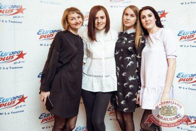 Группа «Время и Стекло», 12 апреля 2018 - Ресторан «Максимилианс» Тюмень - 24