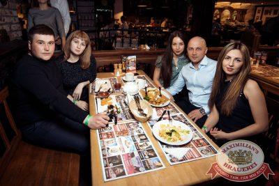 Группа «Время и Стекло», 12 апреля 2018 - Ресторан «Максимилианс» Тюмень - 27
