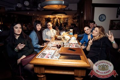 Группа «Время и Стекло», 12 апреля 2018 - Ресторан «Максимилианс» Тюмень - 28