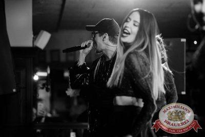 Группа «Время и Стекло», 12 апреля 2018 - Ресторан «Максимилианс» Тюмень - 3