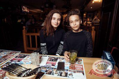Группа «Время и Стекло», 12 апреля 2018 - Ресторан «Максимилианс» Тюмень - 30