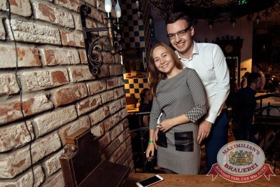 Группа «Время и Стекло», 12 апреля 2018 - Ресторан «Максимилианс» Тюмень - 33
