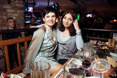 Группа «Время и Стекло», 12 апреля 2018 - Ресторан «Максимилианс» Тюмень - 34