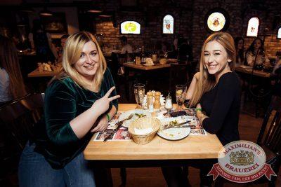 Группа «Время и Стекло», 12 апреля 2018 - Ресторан «Максимилианс» Тюмень - 35