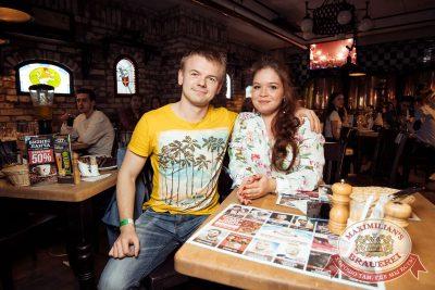Группа «Время и Стекло», 12 апреля 2018 - Ресторан «Максимилианс» Тюмень - 38