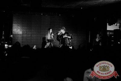 Группа «Время и Стекло», 12 апреля 2018 - Ресторан «Максимилианс» Тюмень - 4