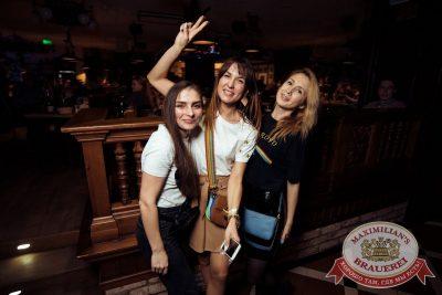 Группа «Время и Стекло», 12 апреля 2018 - Ресторан «Максимилианс» Тюмень - 40