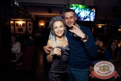 «Дыхание ночи»: Dj Haipa (Москва), 14 апреля 2018 - Ресторан «Максимилианс» Тюмень - 10