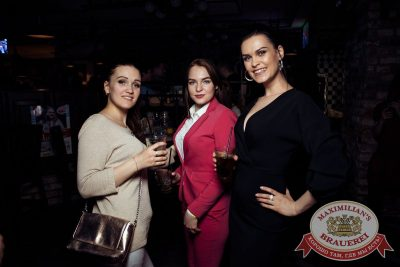 «Дыхание ночи»: Dj Haipa (Москва), 14 апреля 2018 - Ресторан «Максимилианс» Тюмень - 11
