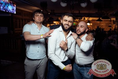 «Дыхание ночи»: Dj Haipa (Москва), 14 апреля 2018 - Ресторан «Максимилианс» Тюмень - 12