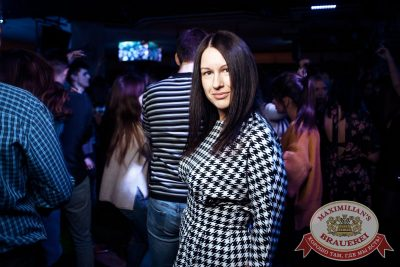 «Дыхание ночи»: Dj Haipa (Москва), 14 апреля 2018 - Ресторан «Максимилианс» Тюмень - 13