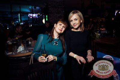 «Дыхание ночи»: Dj Haipa (Москва), 14 апреля 2018 - Ресторан «Максимилианс» Тюмень - 15