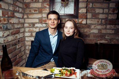 «Дыхание ночи»: Dj Haipa (Москва), 14 апреля 2018 - Ресторан «Максимилианс» Тюмень - 16