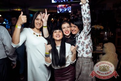 «Дыхание ночи»: Dj Haipa (Москва), 14 апреля 2018 - Ресторан «Максимилианс» Тюмень - 17