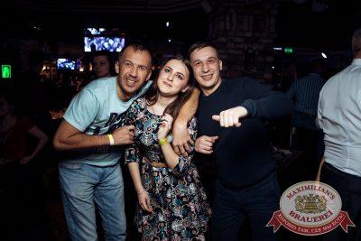 «Дыхание ночи»: Dj Haipa (Москва), 14 апреля 2018 - Ресторан «Максимилианс» Тюмень - 18