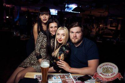 «Дыхание ночи»: Dj Haipa (Москва), 14 апреля 2018 - Ресторан «Максимилианс» Тюмень - 21