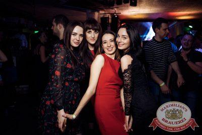 «Дыхание ночи»: Dj Haipa (Москва), 14 апреля 2018 - Ресторан «Максимилианс» Тюмень - 24