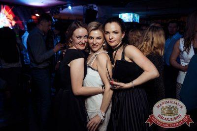 «Дыхание ночи»: Dj Haipa (Москва), 14 апреля 2018 - Ресторан «Максимилианс» Тюмень - 25
