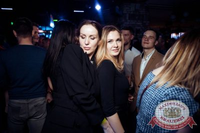 «Дыхание ночи»: Dj Haipa (Москва), 14 апреля 2018 - Ресторан «Максимилианс» Тюмень - 29