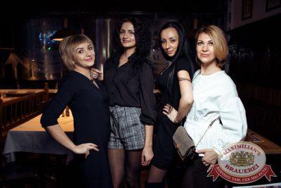 «Дыхание ночи»: Dj Haipa (Москва), 14 апреля 2018 - Ресторан «Максимилианс» Тюмень - 32