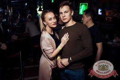 «Дыхание ночи»: Dj Haipa (Москва), 14 апреля 2018 - Ресторан «Максимилианс» Тюмень - 35